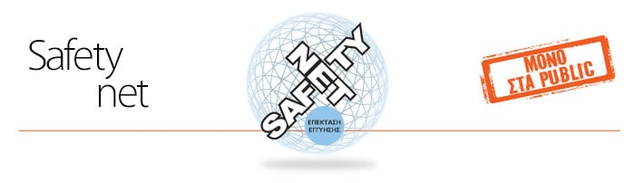 safety_netb_01