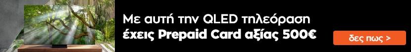 QLED-2020-Promo