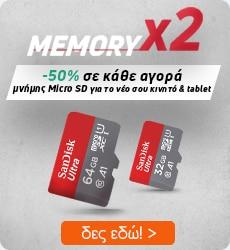 -50% σε κάθε αγορά μνήμης MicroSD για το νέο σου κινητό ή Tablet