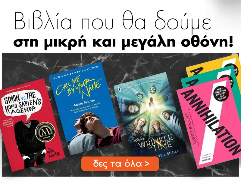 10_tv_movies_books