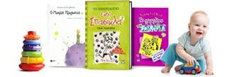 ελληνικά βιβλία για γονείς και παιδιά