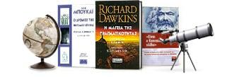 ελληνικά βιβλία θεωρητικών και θετικών επιστημών