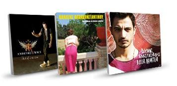 ελληνικά cd μουσικής