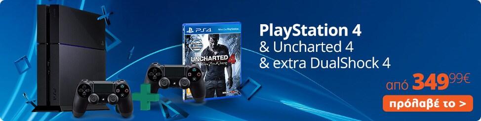 Sony PlayStation 4 & Uncharted 4 & 2ο χειριστήριο Offer