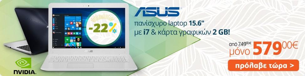 Laptop Asus Offer