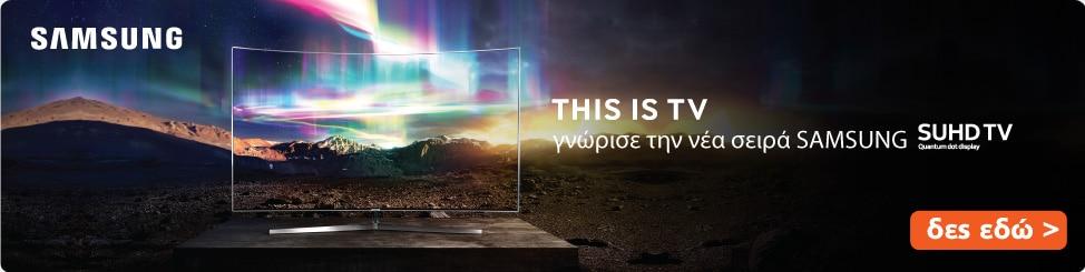η νέα σειρά τηλεοράσεων Samsung UHD σε έως και 36 άτοκες δόσεις