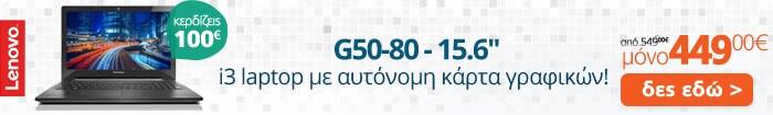 Laptop Lenovo G50-80