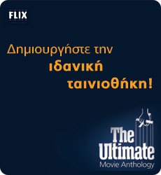 ultimate-anthology
