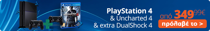 Sony PlayStation 4 & Uncharted 4 & 2ο χειριστήριο Offer