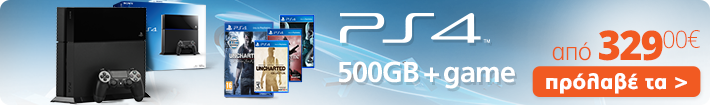 Sony PS4 500GB + game από 329€!