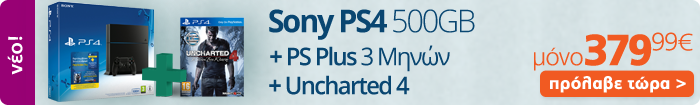 Sony PS 4 500GB + Uncharted 4 + PS Plus 3 Μήνες
