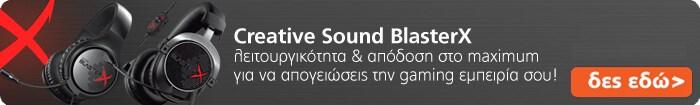 Creative Sound BlasterX