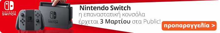 Νεο Nintendo Switch