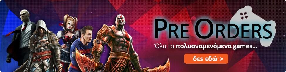 gaming pre-orders