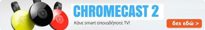 Media Streamer Google ChromeCast 2