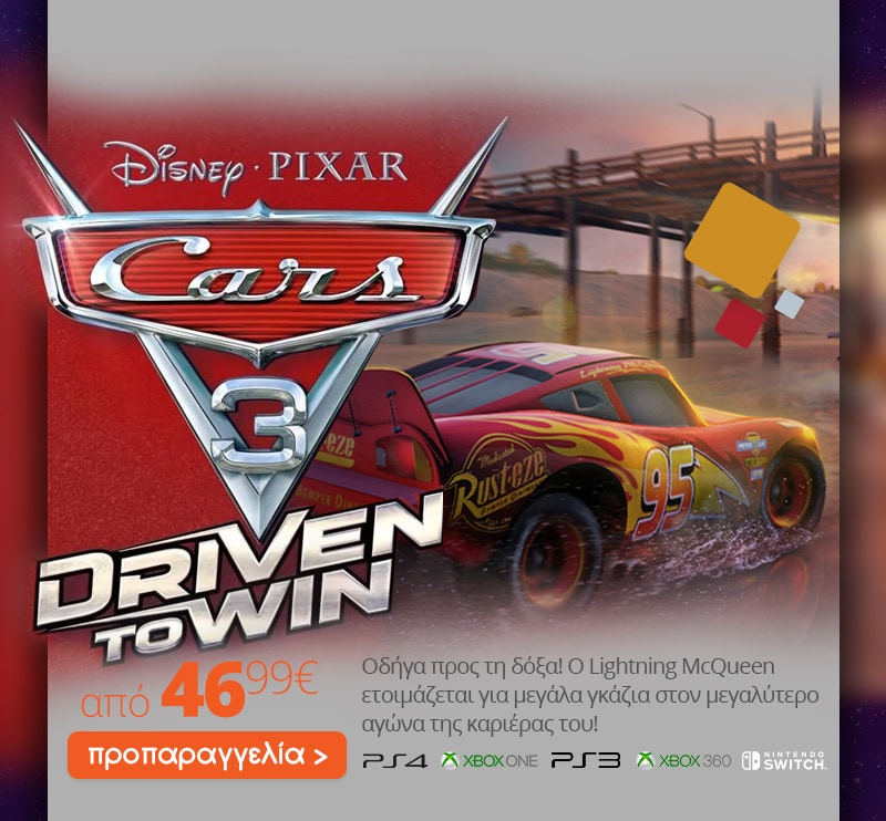 06_cars