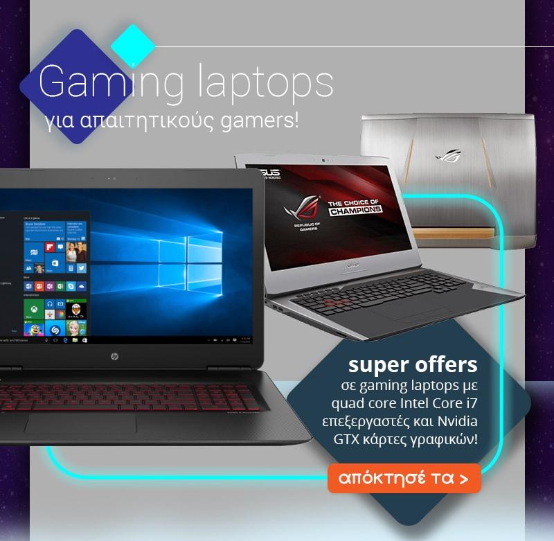 11_laptops