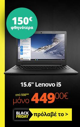 22_Lenovo100Laptop