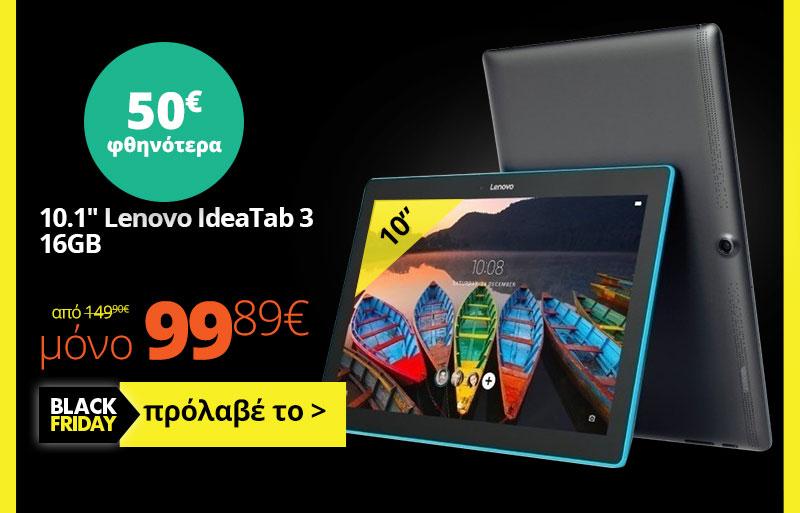 28_LenovoTablet