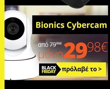 30_BionicsCyberCam