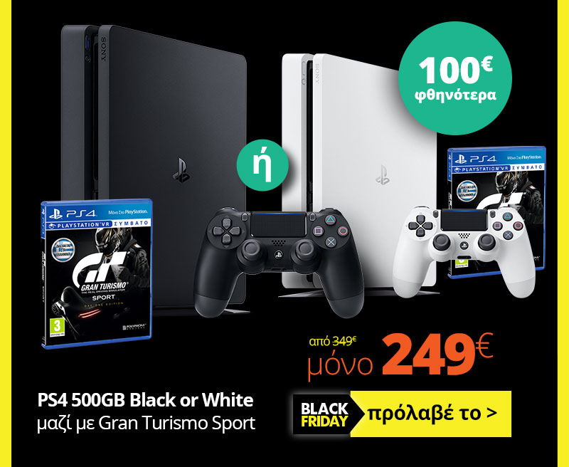34_PS4Console