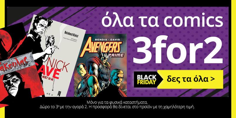 41_Comics3for2