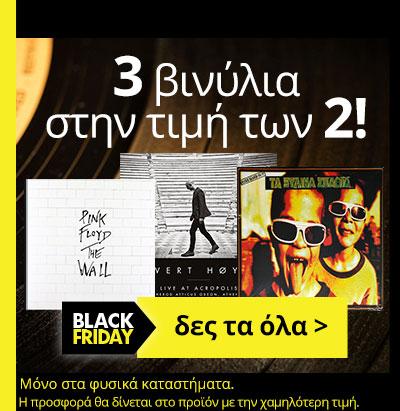 44_vinyl