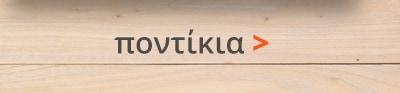 08_pontikia