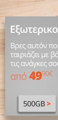 20_HDD500