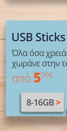 24_USB8