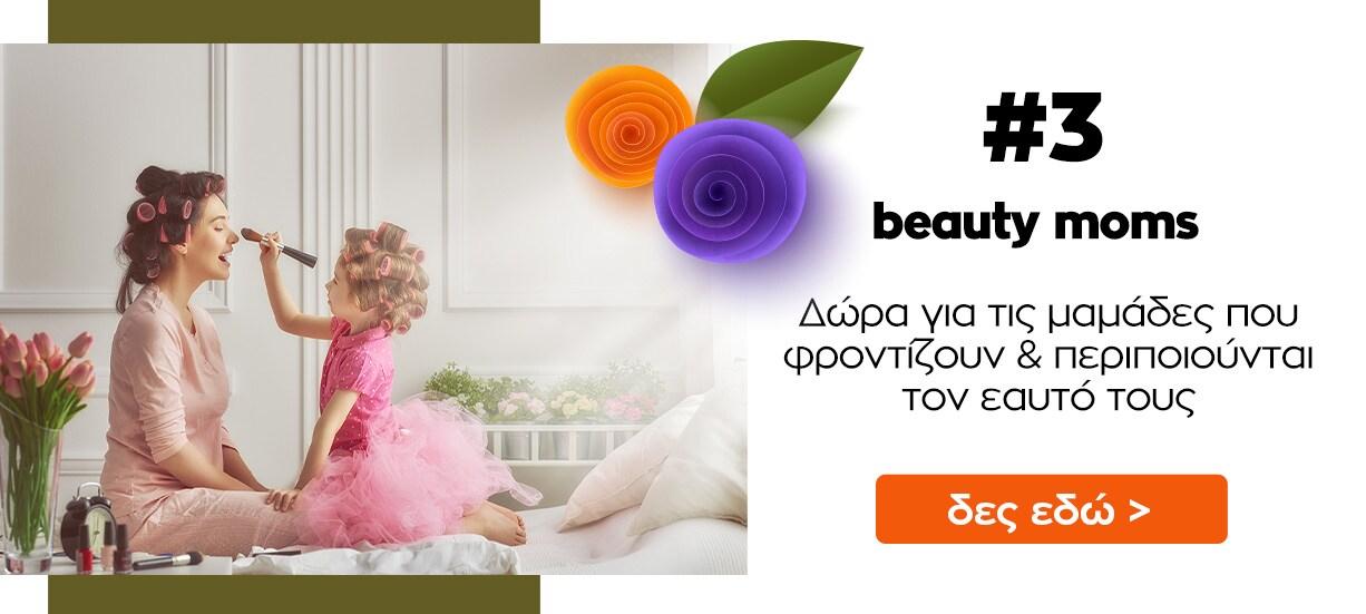 beauty moms