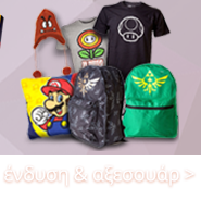 gaming cool stuff - t-shirts & acceessories