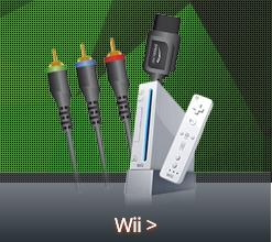 αξεσουάρ Wii