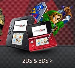 κονσόλες Nintendo 3DS