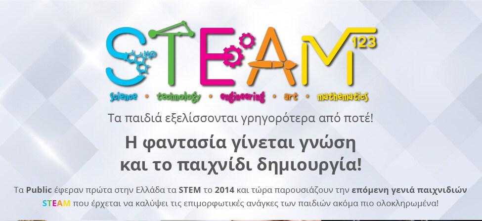 παιχνίδια steam