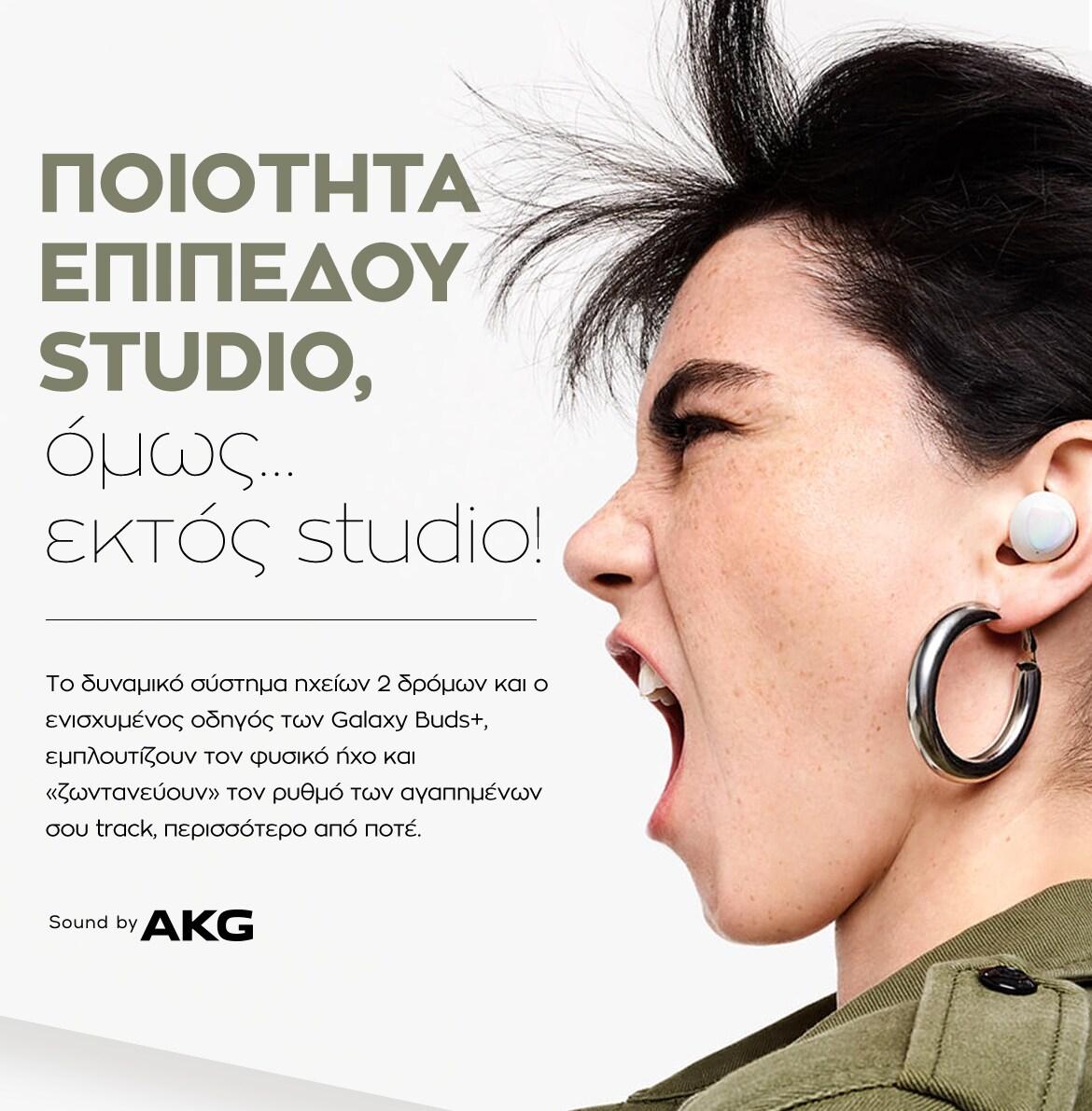 SamsungGalaxyBuds
