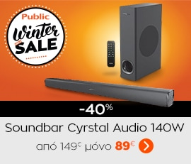 Crystal Audio Soundbar