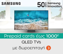 Samsung QLED, κερδίστε Prepaid Cards αξίας έως 1000€!