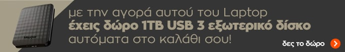 Asus Laptops With GIFT HDD portable 1TB