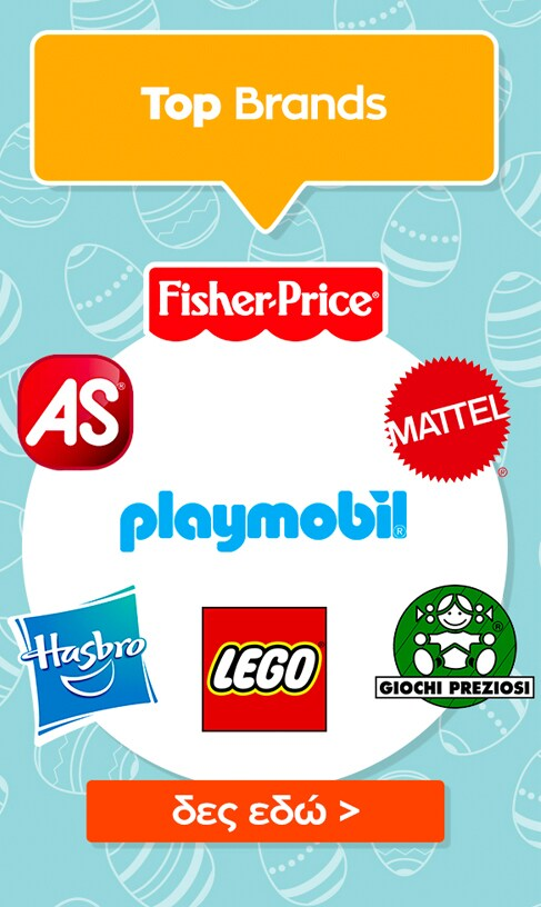 06_top_toy_brands
