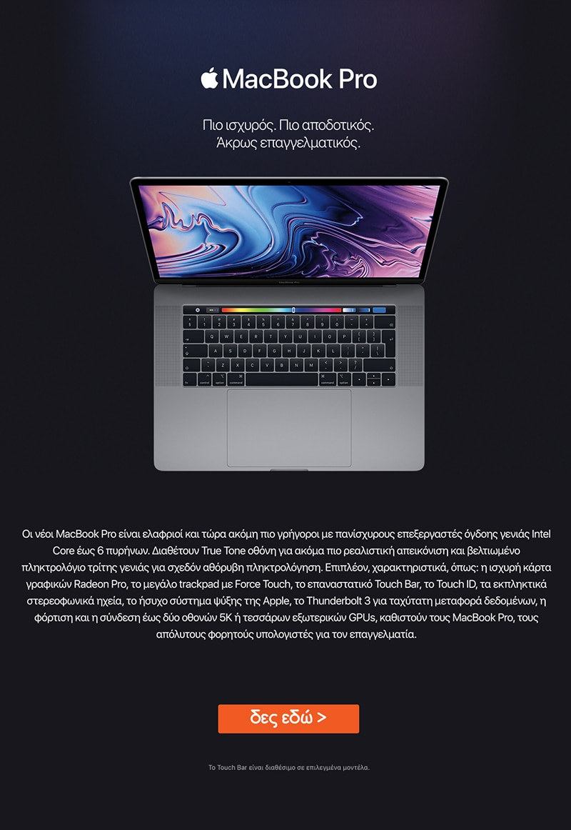 01_New_MacBook_Pro