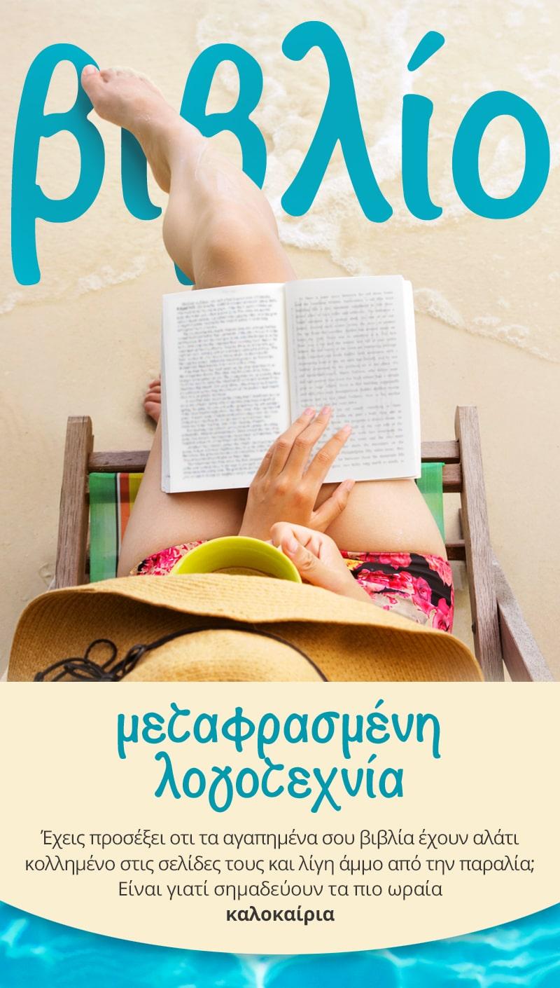 01_opening_gr_books