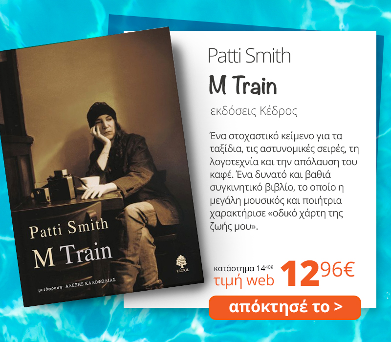 08_m_train