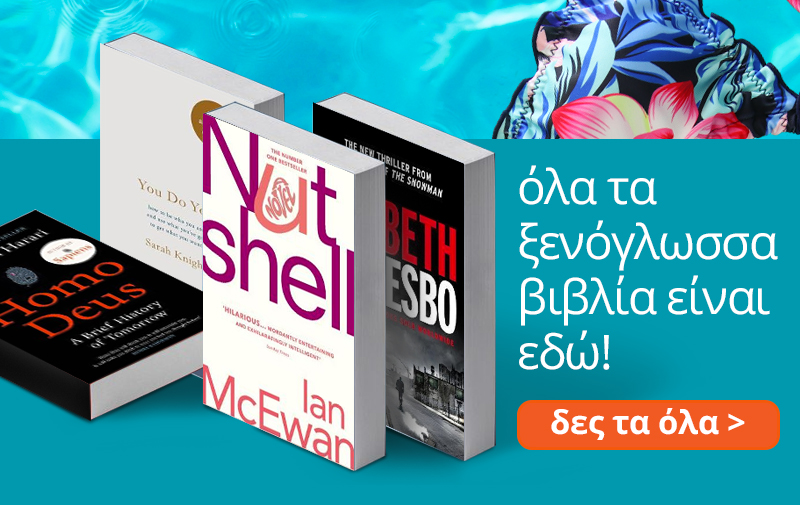 11_international_books