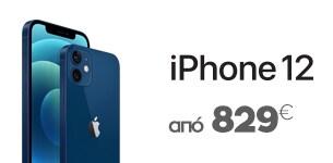 iphone12 Απόκτησέ το