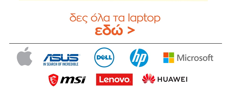 All Laptops