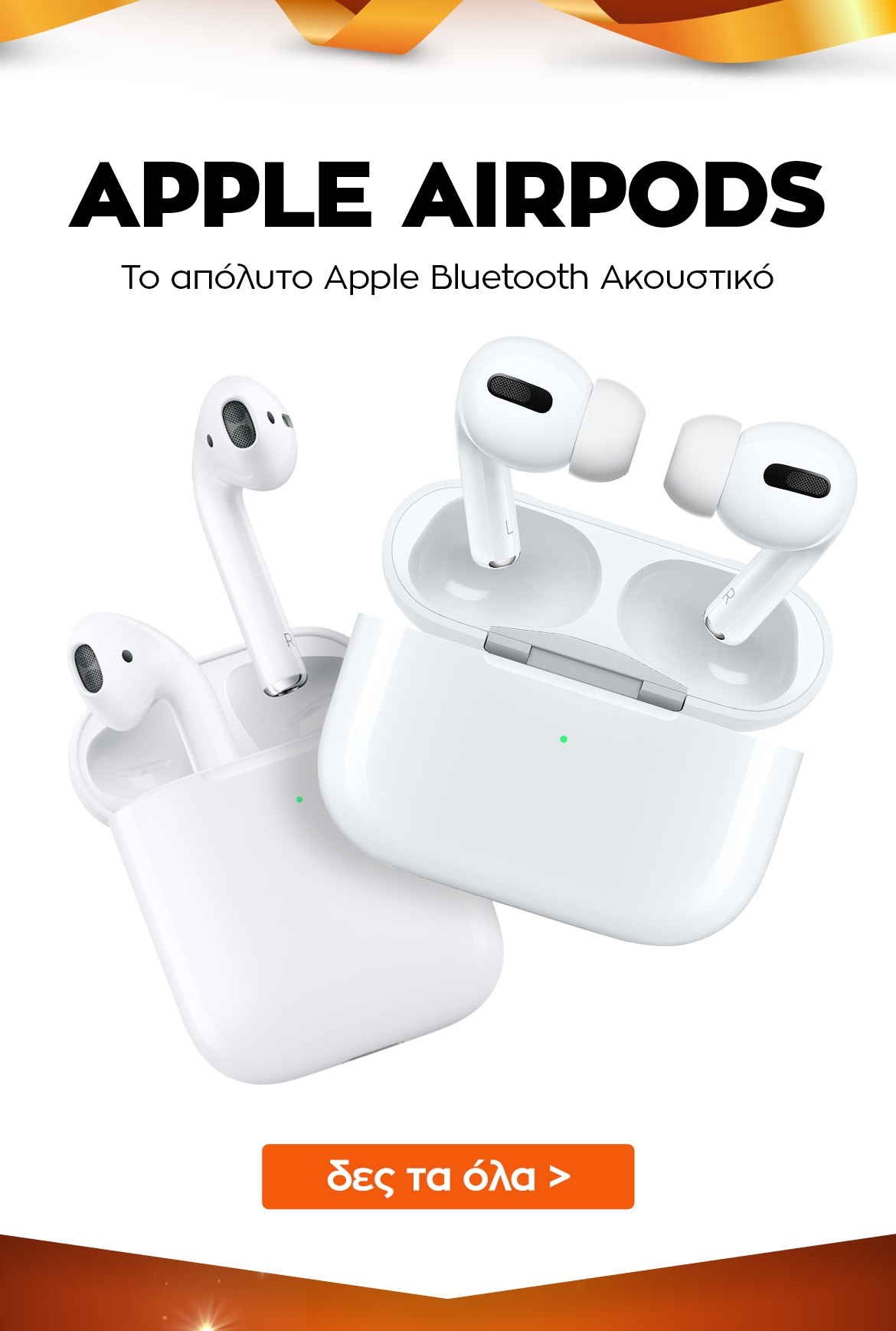 01_airpods