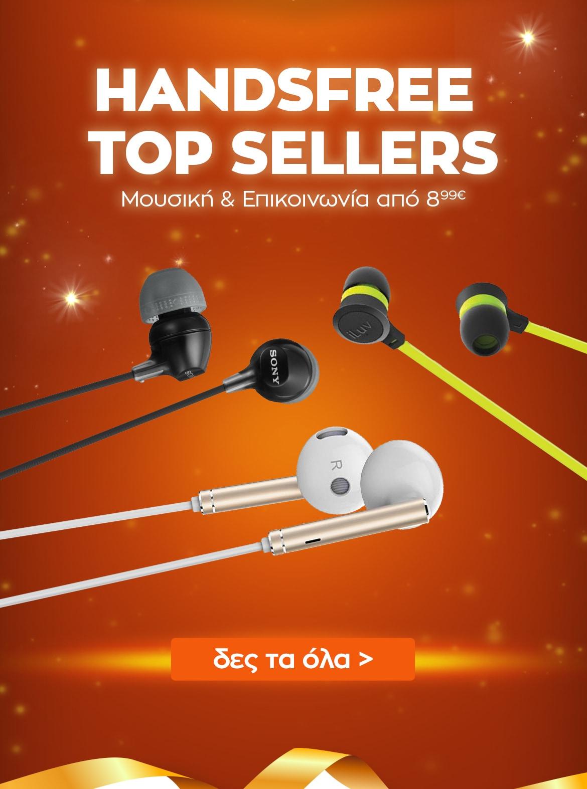 04_handsfree_top_sellers