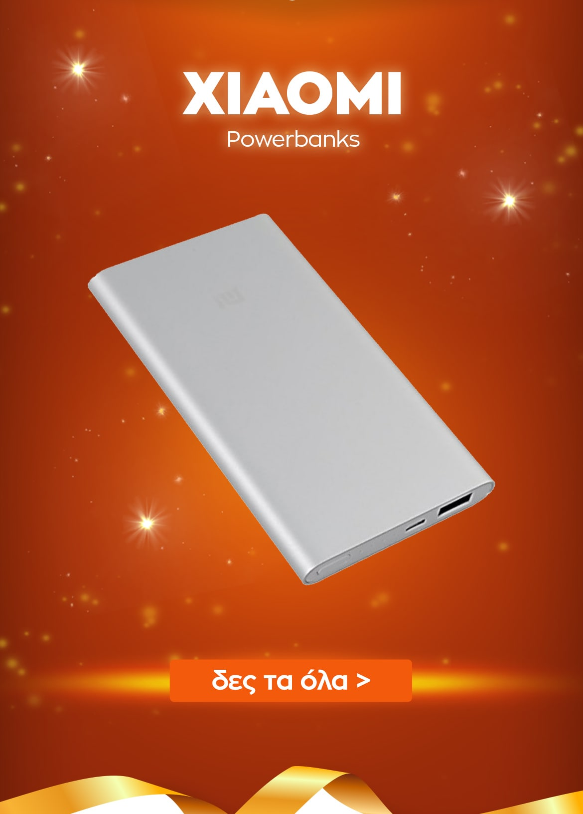 06_xiaomi_powerbank