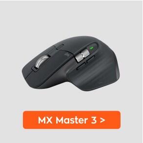 MX Master 3 ποντίκι